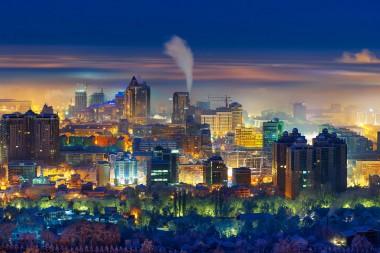 MMP Forum Almaty