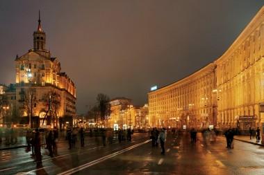 MMP Forum Kyiv