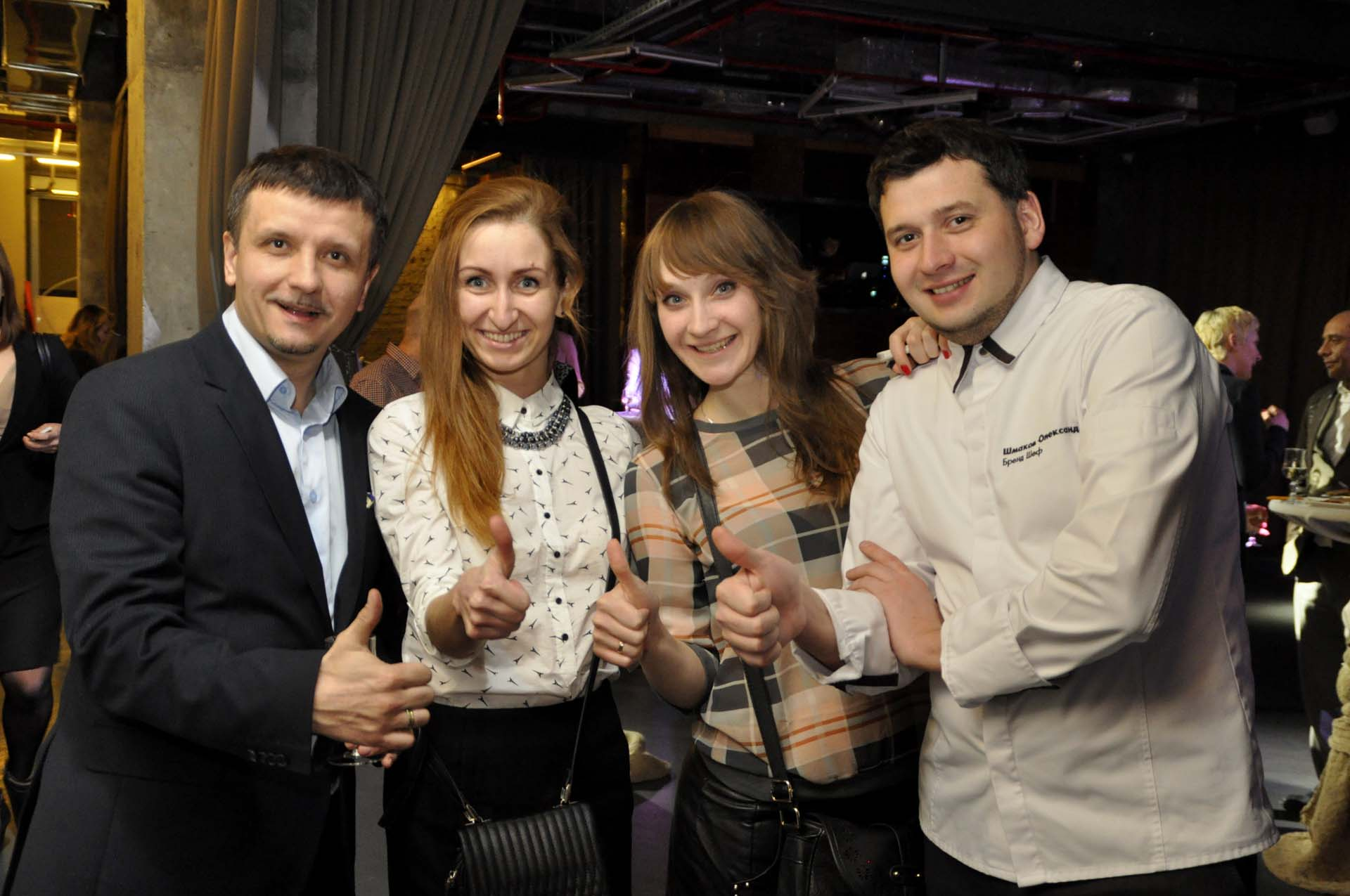 MMP Forum Kyiv