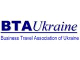 Business Travel Association of Ukraine